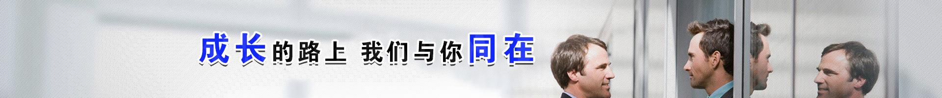 大奖娱乐在线_图片展示