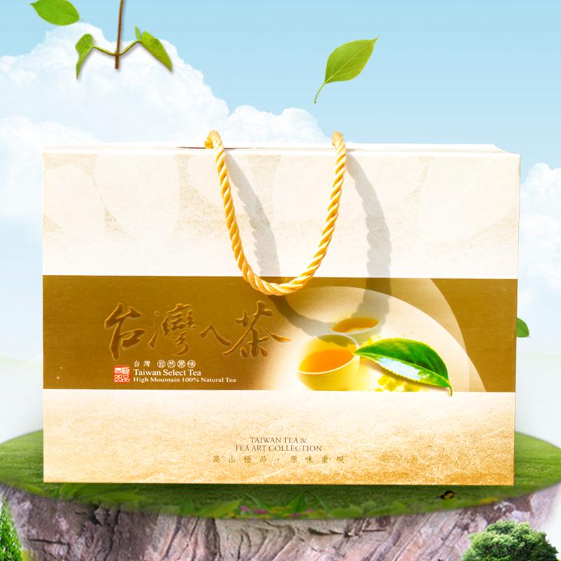 台湾进口冻顶乌龙茶  150g*2