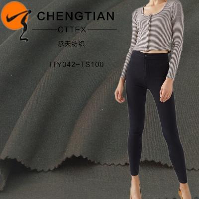 厂家新品 高端NR天丝罗马布 高品质女装 男装面料首选