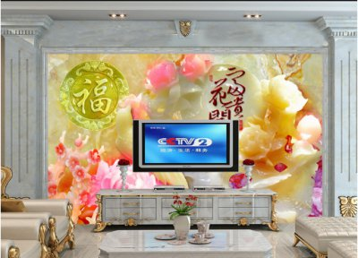 玉雕花开富贵电视背景墙