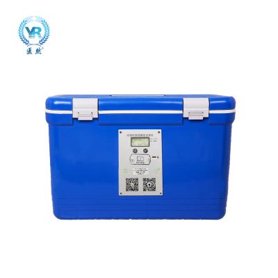 医用保温箱药品冷藏箱33L血液运输箱