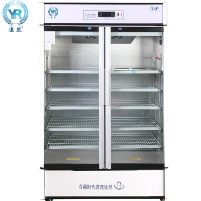 厂家直销医用冷藏柜阴凉柜680L双门药品储存柜疫苗柜