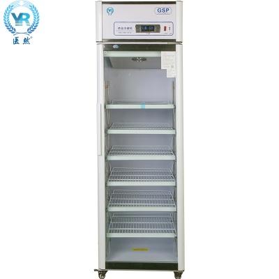 厂家直销400L医用冷藏柜药品柜医用阴凉柜疫苗柜
