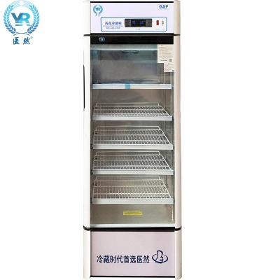 厂家直销医用冷藏柜阴凉柜药品储存柜疫苗柜320L