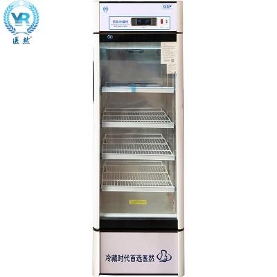 医用冷藏柜药品柜阴凉疫苗柜200L单门药品储存柜