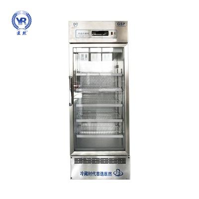 医然不锈钢无指纹320L冷藏柜阴凉柜