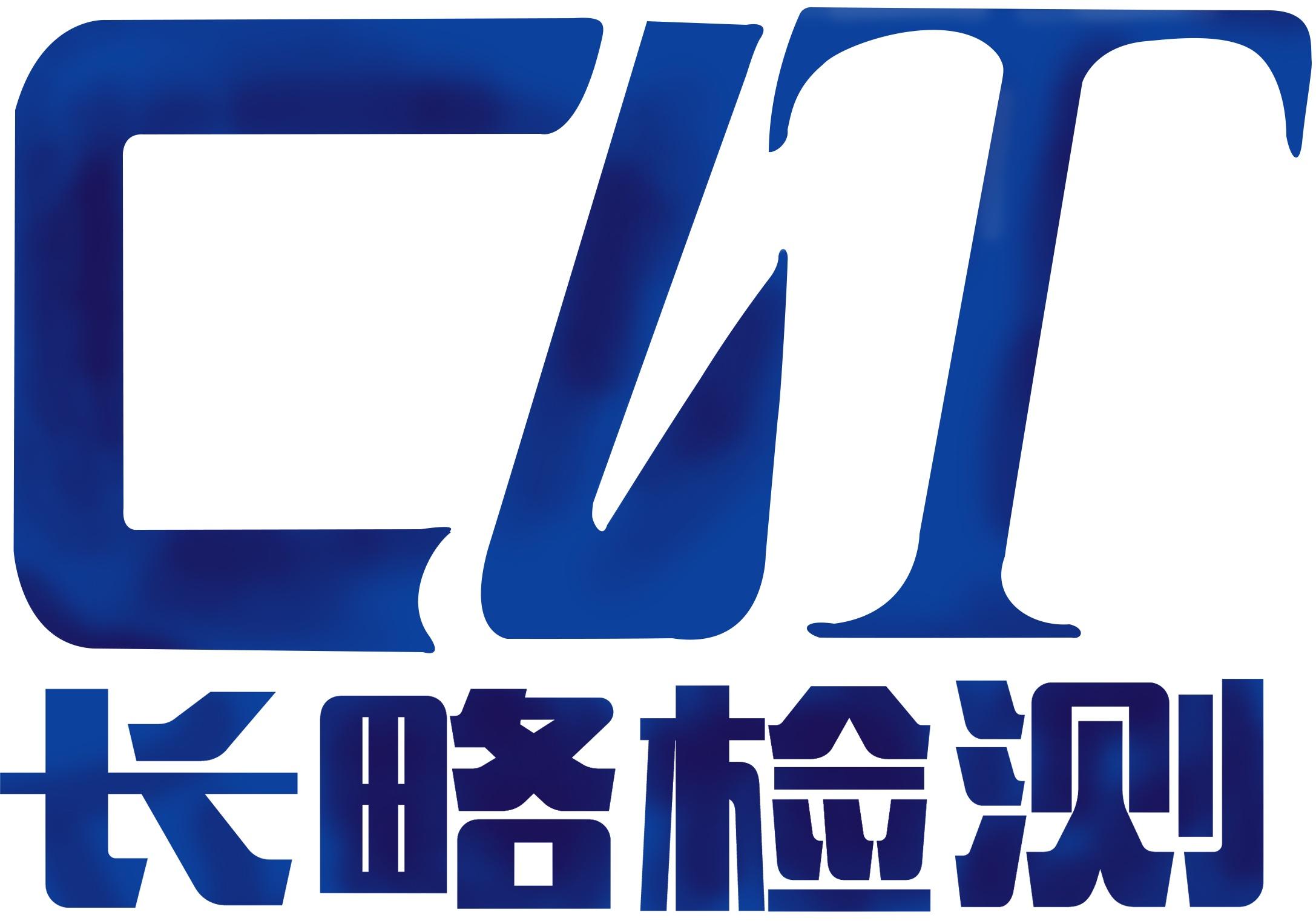 logo logo 标志 设计 矢量 矢量图 素材 图标 2174_1521