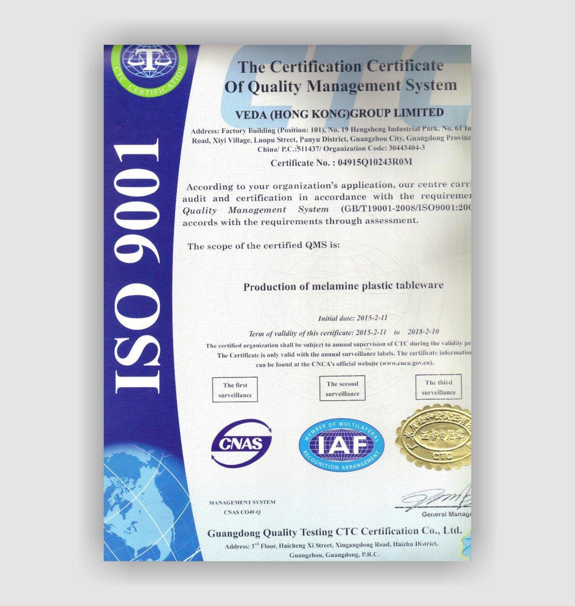 Certification 1betcityfo Choice Image