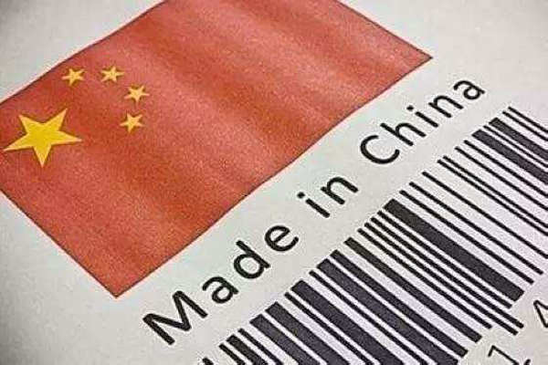1.5万字深度长文:揭秘中国制造真相